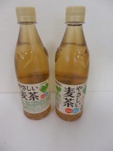 469.サントリー_やグリーンダカラさしい麦茶(16.04)
