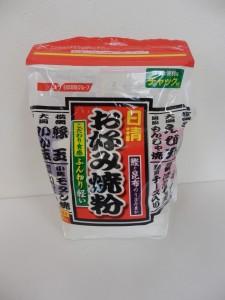 479.日清製粉_お好み焼粉(16.06.17)