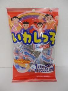 482.泉屋製菓総本舗_いわしっ子(15.11.27)