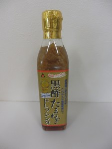 485.アジア食品_黒酢たまねぎドレッシング(15.11.12)
