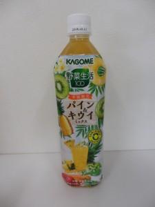 489.カゴメ_パイン&キウイミックス(15.12.11)