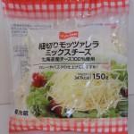493.スタイルワン(明治)_細切りモッツァレラミックスチーズ(15.10.21)