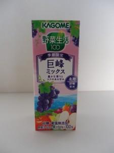 503.カゴメ_野菜生活100巨峰ミックス(16.05.31)