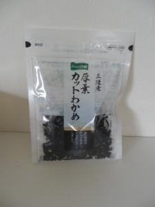 508.プライムワン(理研ビタミン)_三陸産厚葉カットわかめ(16.06.17)