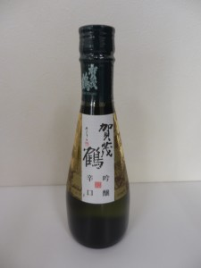 513.賀茂鶴酒造_吟醸辛口(製造15.08.07)