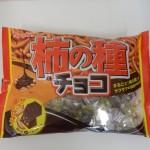 539.フルタ製菓_柿の種チョコ(16.05.14)