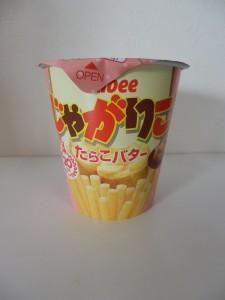 550.カルビー_じゃがりこ(たらこバター)(16.04.18)