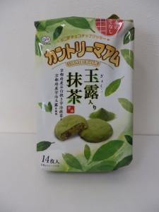 562.不二家_カントリーマアム(玉露抹茶)(16.09)