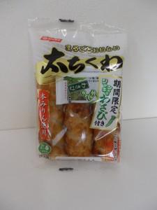 570.ニッスイ_太ちくわ(16.04.06)