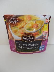 571.明治_ココナッツミルクのカレー風味スープ(16.05.27)