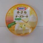 572.クラフト(エムケーチーズ)_小さなチーズケーキ(16.06.24)