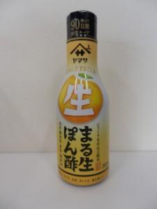 584.ヤマサ_まる生ぽん酢(17.04.01)