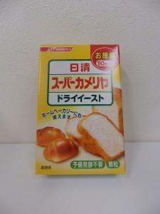 585.日清_スパーカメリアドライイースト(17.03.22)