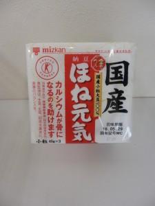 586.ミツカン_国産納豆ほね元気(16.05.29)