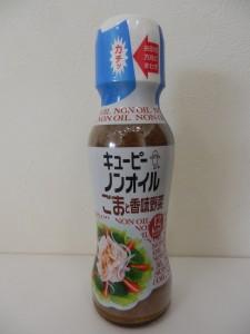 590.キューピー_ノンオイルごまと香味野菜(16.12.23)