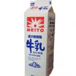 Testing Radiation Resul(Cesium) :Kyodonyugyo- Whole Milk