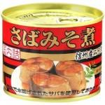 Testing Radiation Resul(Cesium) :Kyokuyo-Mackerel simmered in miso