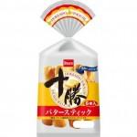 Testing Radiation Resul(Cesium) :Shikishima Baking-Stick Bread