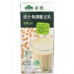 Testing Radiation Resul(Cesium) : AEON-Organic soy milk