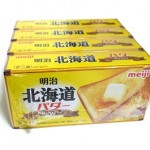 Testing Radiation Resul(Cesium) :Meiji-Hokkaido Butter