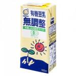 Testing Radiation Resul(Cesium) : MARUSAN AI- Organic soy milk