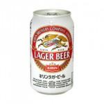 Testing Radiation Resul(Cesium) :Kirin-Lager Beer