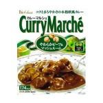 Testing Radiation Resul(Cesium) : Haususyokuhin-Curry marche medium-spicy