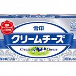 Testing Radiation Resul(Cesium) :MEGMILK SNOW BRAND-Cream cheese