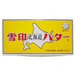 59.雪印_北海道バター