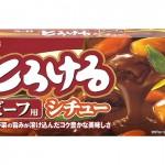 Testing Radiation Resul(Cesium) :S&B FOODS-Torokeru(Beef)Stew