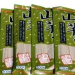 Testing Radiation Resul(Cesium) :Kouyahonten-YmaimoSoba