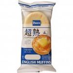 Testing Radiation Resul(Cesium) :Shikishima Baking-English muffin