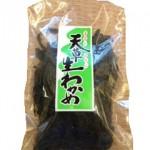 Testing Radiation Resul(Cesium) :Hayashishouten-salted wakame