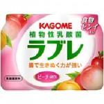 Testing Radiation Resul(Cesium) :Kagome-Rabure(peach)