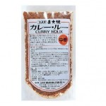 Testing Radiation Resul(Cesium) : cosmosyokuhin-Curry powder(middle-spicy