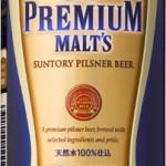 Testing Radiation Resul(Cesium) :Suntory-The Premium Malts