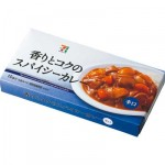 Testing Radiation Resul(Cesium) :HauseFoods-Spicy Curry