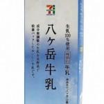 Testing Radiation Resul(Cesium) :YatugatakeNyugyo-Yatugatake Milk