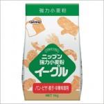 Testing Radiation Resul(Cesium) :Nisshinseihun-Strong Flour(Nippun Eagle)