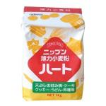 Testing Radiation Resul(Cesium) :NisshinSeihun-Nippun Weak Flour