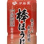Testing Radiation Resul(Cesium) : MarumotoAsahien-Hojicha