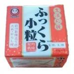 Testing Radiation Resul(Cesium) : Azuma foods-natto