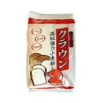 Testing Radiation Resul(Cesium) : Kumamoto Flour Milling-strong flour