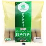 Testing Radiation Resul(Cesium) :ShinsyuHam-GreenMarkViennese