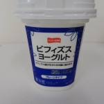 370.Measurement Radiation Result(Cesium) :Styleone-bifidus yogurt(14.09.11 L2A)