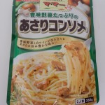 427.Measurement Radiation Result(Cesium) :Nisshin Foods-MaMA consomme source(16.01.21)