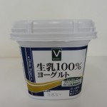 459.Measurement Radiation Result(Cesium) :valor(Haruna Dairying Cooperative Society Federation)-Yogurt(15.05.31)