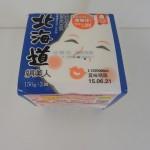 476.Measurement Radiation Result(Cesium) :takanofoods Co., Ltd.-Hokkaido silk beautiful woman(Tofu)(15.06.21)