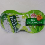 563.Measurement Radiation Result(Cesium) :Morinaga Milk Industry Co.,Ltd.-Aloe yogurt(16.02.22)