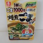 564.Measurement Radiation Result(Cesium) :Riken Vitamin Co., Ltd.-roasted sesame soup(16.12.07)